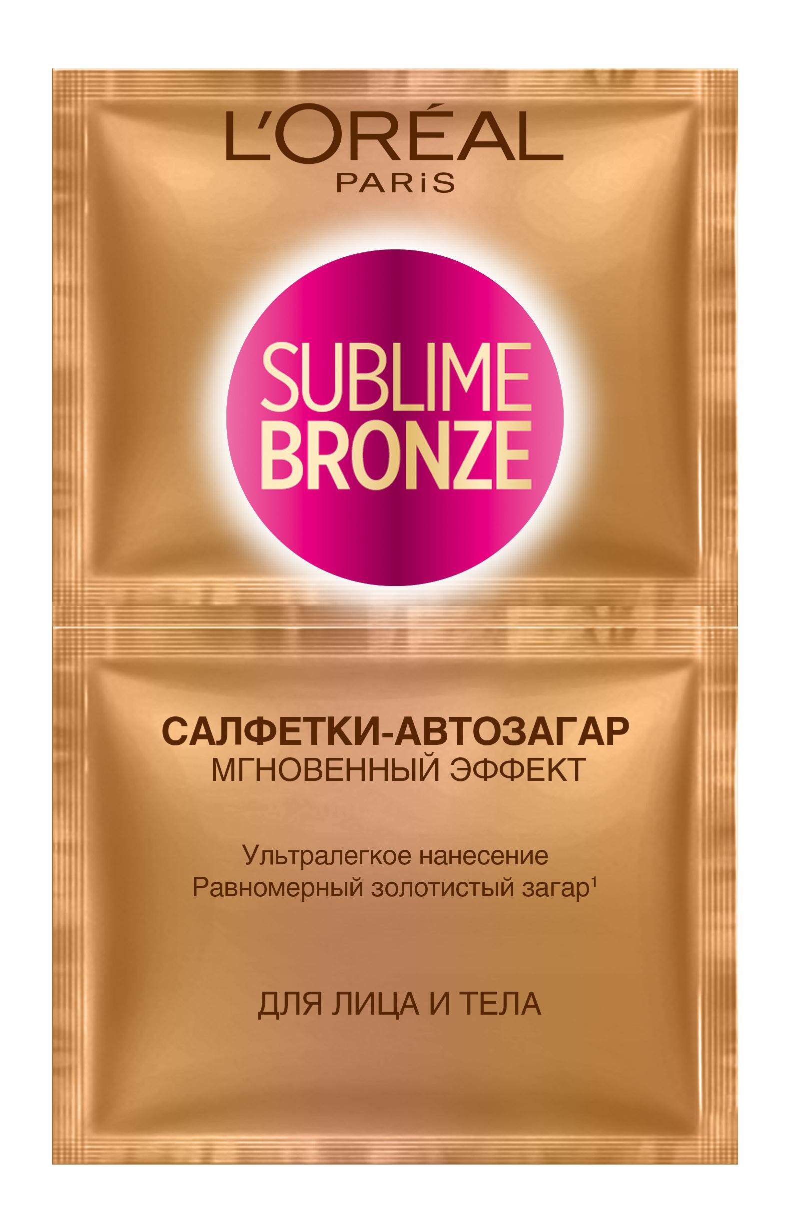 LOreal Paris Sublime Bronze Салфетки-автозагар, для лица и тела, 2 х 5,6 млA8775900Новый формат автозагара - салфетки LOreal Paris Sublime Bronze, которые обеспечивают быстрое ультралегкое нанесение и позволяют получить равномерный, золотистый, сияющий загар без пятен. Простой и удобный формат даже для тех, кто впервые использует автозагар. Ее тканая текстура позволяет равномерно нанести автобронзант на кожу, включая труднодоступные зоны (лодыжки, колени). В состав формулы салфетки входят отшелушивающие частицы, которые выравнивают поверхность кожи для получения равномерного загара. Салфетки содержат оптимальную концентрацию автобронзирующих компонентов, чтобы придать коже золотистый оттенок уже после первого применения.