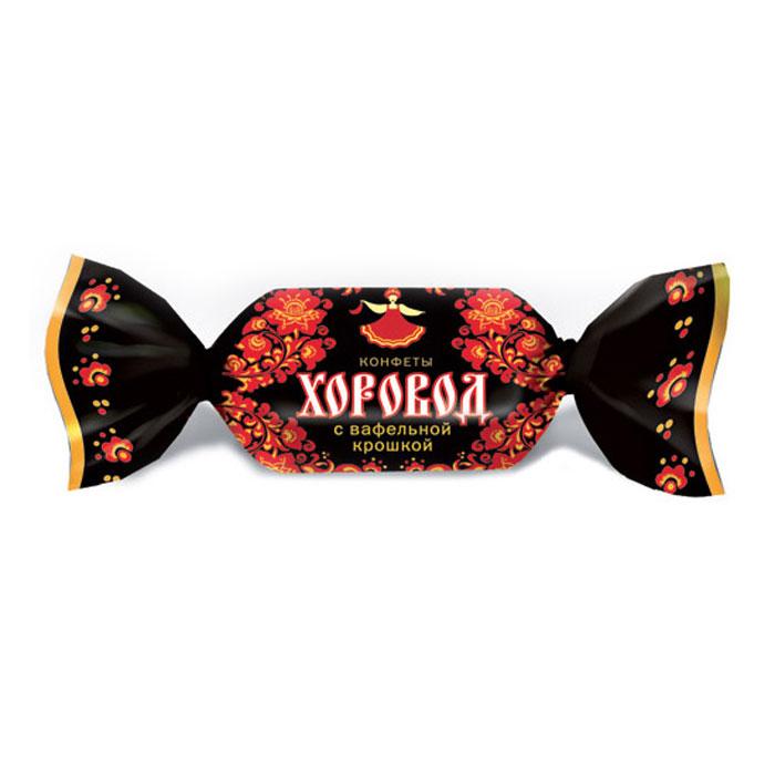 Хоровод конфеты с вафельной крошкой, 250 гТК12239Пралиновые конфеты с вафельной крошкой в шоколадной глазури.