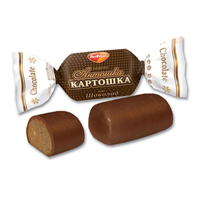 Рот Фронт Антошка картошка конфеты вкус шоколад, 250 гРФ12238Пралиновые конфеты по мотивам пирожного Картошка.