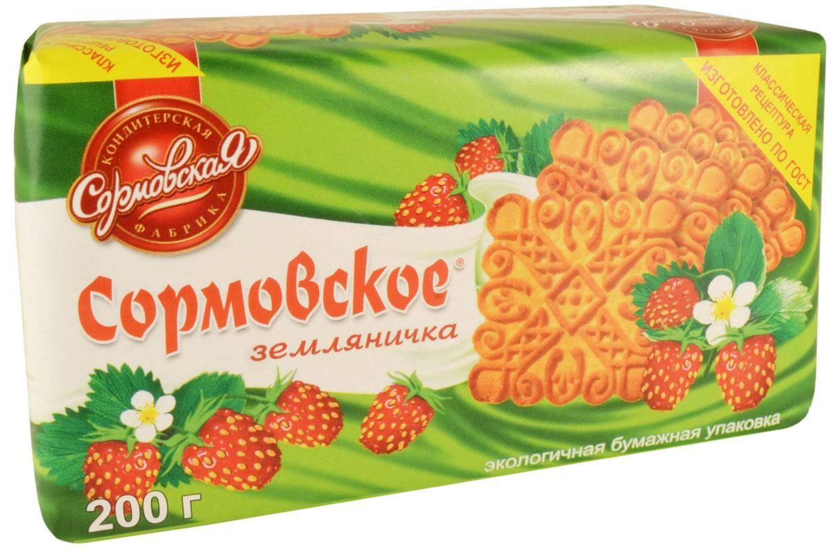 Печенье Сормовское земляничка, 200 г коркунов ассорти конфеты темный и молочный шоколад 110 г