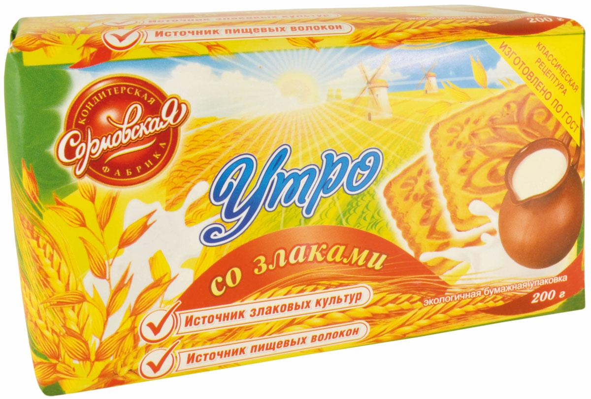 Печенье Утро со злаками, 200 г сибирские отруби хрустящие сила ягод 100 г