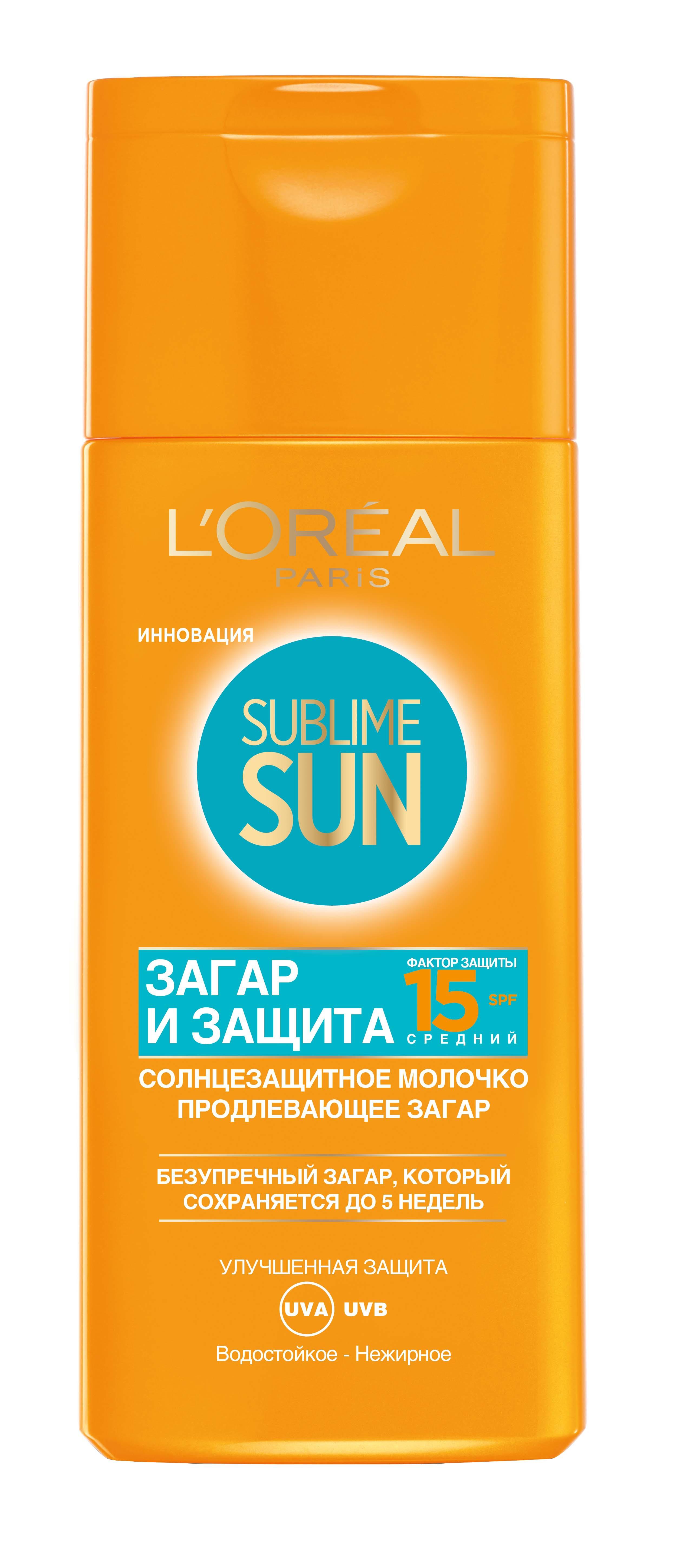 LOreal Paris Sublime Sun Молочко для тела Загар и Защита, солнцезащитное, SPF15, 200 мл1*11207Солнцезащитное молочко для тела «Sublime Sun, Загар и Защита» отлично подойдет для непринужденного пляжного отдыха. Благодаря специальной системе фильтровMexoryl SX и комплексному Усилителю Загара средство стимулирует естественную выработку меланина для ровного и стойкого загара. Тщательно подобранный комплекс витаминов и антиоксидантов защищает от негативного влияния УФ-лучей. Питательный комплекс Продление Загара обеспечивает сохранение загара на срок до 5 недель.