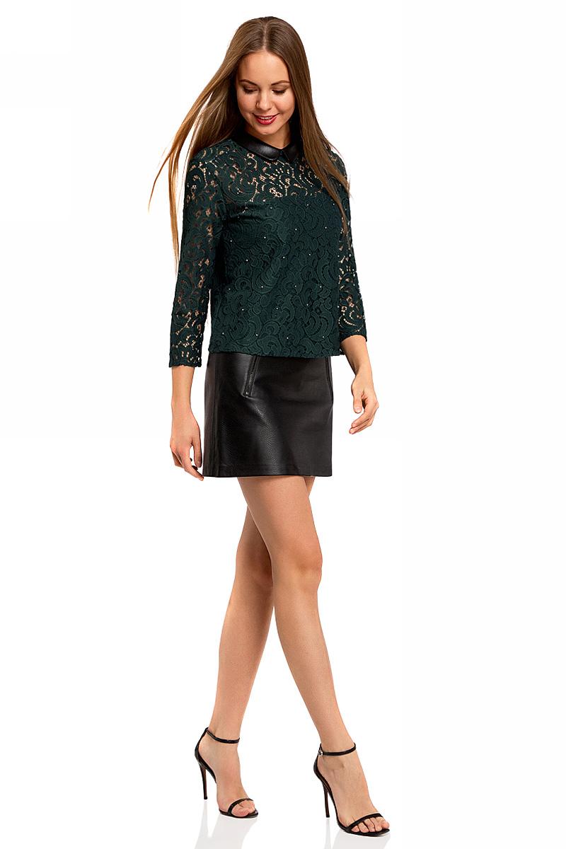 Блузка женская oodji Collection, цвет: темно-зеленый. 21411092/43582/6900N. Размер 42-170 (48-170) блузка женская oodji collection цвет бледно розовый 21406034 1 42083 4000n размер 42 48 170