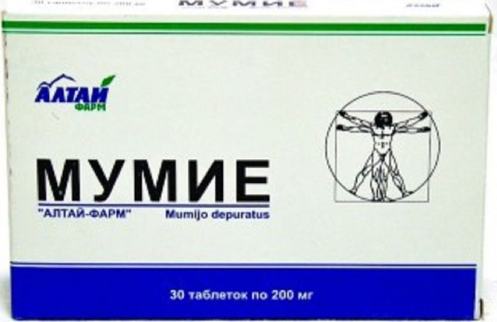 Мумие, 60 таблеток х 200 мг200014Источник гуминовых кислот. В качестве общеукрепляющего и тонизирующего средства.Товар не является лекарственным средством. Товар не рекомендован для лиц младше 18 лет. Могут быть противопоказания и следует предварительно проконсультироваться со специалистом. Товар сертифицирован.