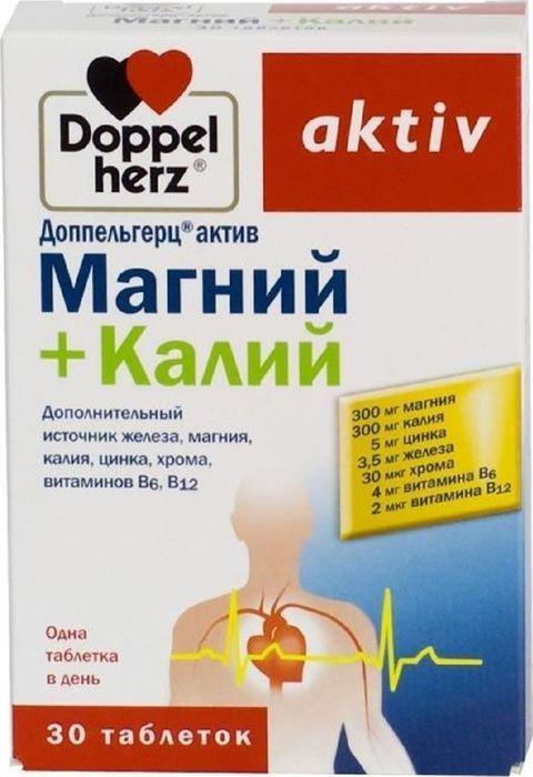 Доппельгерц Актив. Магний + Калий, 30 таблеток разият гасасаева und аминат рабаданова устойчивость эритроцитов крови при различных состояниях организма