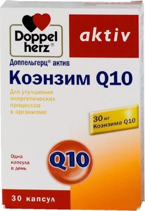 Коэнзим Q10 Doppelherz Aktiv, 30 капсул207619Коэнзим Q10 (убихинон) – эндогенно синтезируемое витаминоподобное вещество, способствующее улучшению энергетического обмена. Он активно уничтожает свободные радикалы, которые могут являться причиной многих заболеваний, и в силу этого обладает антиоксидантными свойствами. Не является лекарственным средством.Коэнзим Q10 способствует снижению веса, особенно в сочетании с растительными жирами. Он обладает широким спектром биологической активности: способствует восстановлению дефицита иммунной системы, снижает вязкость крови, является участником защиты клеточных структур от повреждения, улучшает клеточное дыхание и оказывает воздействие на процессы преждевременного старения. Последнее из указанных свойств активно используется при разработках косметологических средств для восстановления и улучшения регенерации клеток кожи, в борьбе с дряблостью кожи и образованием морщин. Учитывая его энергические способности, он получил признание в качестве добавки к рациону спортсменов. Известно, что уровень коэнзима Q10 в плазме может снижаться с возрастом и это указывает на необходимость дополнительного приема убихинона пожилыми людьми. Повышенные физические и эмоциональные нагрузки также могут приводить к дефициту этого вещества в организме. Может применяться при повышенных физических и умственных нагрузках. Сфера применения: витаминология, макро- и микроэлементы.