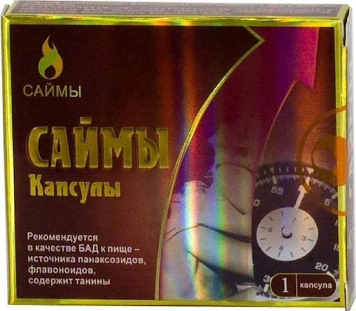 Саймы капсулы 0,35г №1210639Уникальный растительный состав не содержит гормонов, химических компонентов, не вызывает привыкания, совместим с алкоголем. Эффект ощутим через 20–30 минут после приема одной капсулы. Эрекция приобретает устойчивость, а период возбужденного состояния значительно увеличивается. Скорость восстановления эрекции после применения капсул САЙМЫ выше, чем после химических препаратов. Действие капсул САЙМЫ мягкое, оказывает лечебное действие в течение 3–5 дней. Они лечат как симптомы, так и причину заболевания, полностью мобилизуют потенциальные возможности организма, приводя к ярким ощущениям. Сфера применения: УрологияУсиление полового влечения