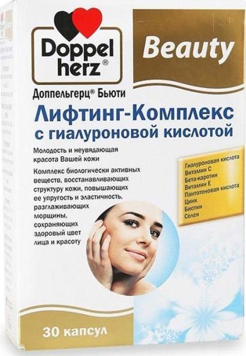 Лифтинг-комплекс Doppelherz Beauty, с гиалуроновой кислотой, 30 капсул215162Комплекс сочетает в себе наиболее активные компоненты, витамины и минеральные вещества, способствующие интенсивному лифтингу кожи, восстановлению ее тонуса и упругости. Благодаря гиалуроновой кислоте в составе комплекса, происходит глубокое насыщение кожи влагой, витамин Е способствует сохранению эластичности кожи и разглаживанию морщин, биотин предотвращает сухость кожи и стимулирует ее регенерацию.Гиалуроновая кислота – присутствует во всех тканях организма, связывает молекулы воды и играет важную роль в поддержании водного баланса в клетках и межклеточном пространстве. Количество гиалуроновой кислоты с возрастом и при воздействии различных токсических агентов снижается, что сказывается на истончении кожных покровов, ухудшении их эластичности и образовании морщин. Эта кислота в больших количествах содержится также в суставной ткани, поэтому ее дефицит сказывается при развитии возрастных болезней суставов. Она способствует восстановлению хрящевой части поврежденных суставов. Гиалуроновая кислота активизирует работу клеток, уменьшает испарение влаги с поверхности кожи, нейтрализует свободные радикалы. От концентрации гиалуроновой кислоты зависит упругость кожи и обменные процессы в тканях, что замедляет возрастные изменения в коже и позволяет надолго оставаться молодой и красивой.Аскорбиновая кислота (витамин С) – обладает антиоксидантными свойствами, участвует в метаболизме аминокислот, оказывает регулирующее влияние на систему коллагена, обеспечивающего, наряду с другими факторами, проницаемость стенок сосудов, сохраняет кожу упругой и эластичной. Бета-каротин - участвует в синтезе белков, липидов, мукополисахаридов, обеспечивает нормальное состояние кожных покровов, слизистых оболочек, а также органов зрения.Витамин Е – нормализует окислительно-восстановительные процессы. Это обусловлено их стабилизирующим влиянием на мембранные структуры клеток. Токоферолы обладают также антиоксидантным 
