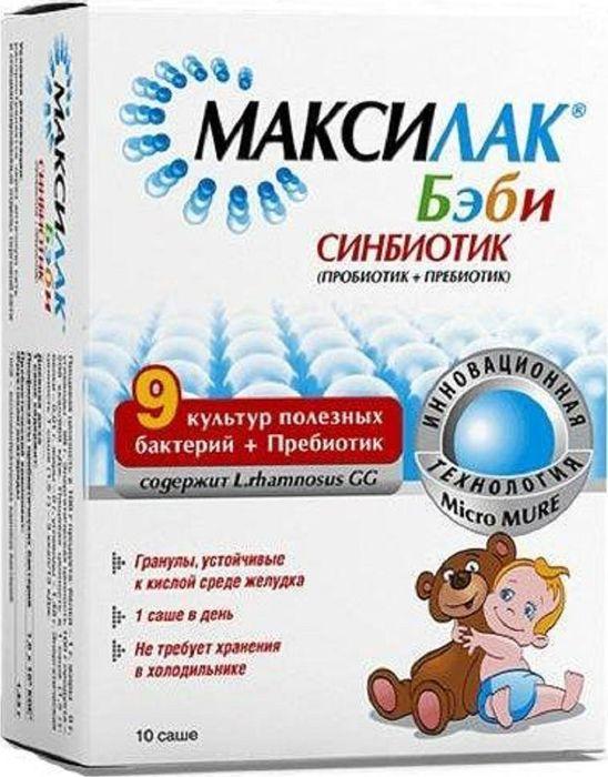 Максилак Бэби порошок 1,5г саше №10220162Способствуюет поддержанию нормальной микрофлоры кишечника у детей от 4 мес.Внутрь, во время еды. Содержимое саше рекомендуется растворить в теплой воде или молоке.Детям в возрасте от 4 мес до 2 лет — 1 саше в день; от 2 лет и взрослым — 2 саше в день 10дней. Сфера применения: ГастроэнтерологияПробиотическое и пребиотическое