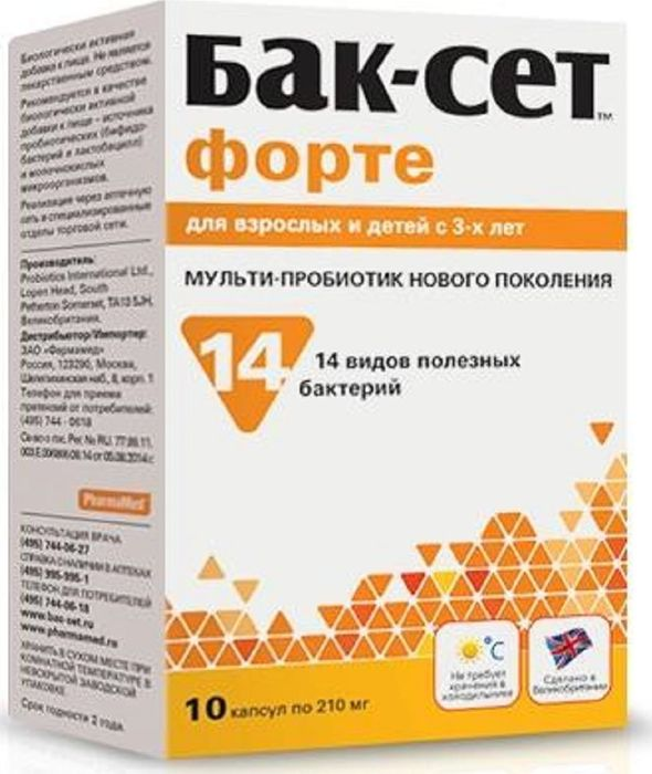 Бак-Сет Форте капсулы №10220793Комплекс из 14 видов живых пробиотических бактерий помогает восстановить микрофлору кишечника и нормализовать пищеварение при дисбактериозе, запорах, приеме антибиотиков, кишечных инфекциях, аллергических состояниях. Пробиотические бактерии в Бак-Сет форте содержатся в высоких концентрациях, что позволяет им достигать толстого кишечника без потери активности и жизнеспособности. Сфера применения: ГастроэнтерологияПробиотическое и пребиотическое