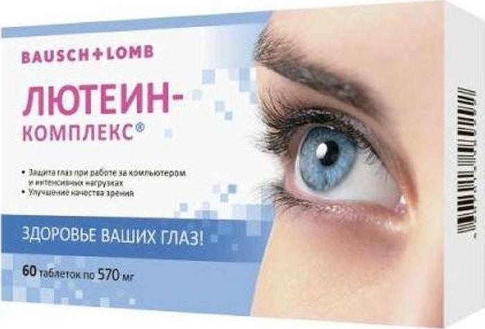 Лютеин-комплекс, 60 таблеток х 570 мг24256Лютеин-комплекс - безопасное и эффективное средство для снижения риска возрастных изменений зрения и защиты глаз при интенсивных нагрузках. Лютеин: Накапливается в хрусталике и центральной (макулярной) области сетчатки, где частично трансформируется в зеаксантин. Лютеин и зеаксантин выполняют функции светофильтра и защищают важные структуры глаза от действия наиболее агрессивной, синей части спектра дневного света. Лютеин и зеаксантин, являясь мощными антиоксидантами, способны нейтрализовывать действие свободных радикалов и предупреждать разрушение сетчатки и помутнение хрусталика. Экстракт ягод черники (антоцианы): Содержит антоцианы, которые участвуют в восстановлении светочувствительного пигмента родопсина и, таким образом, улучшают адаптацию к различным уровням освещенности, усиливая остроту зрения в сумерках. Таурин: Аминокислота, участвующая в передаче фотосигналов. Стимулирует регенерацию и метаболизм тканей глаза. Способствует нормализации функций клеточных мембран и активации энергетических обменных процессов светоощущающих клеток. Бета-каротин: Предшественник витамина А. Из одной молекулы бета-каротина образуются две молекулы витамина А. Витамин А: Улучшает цветовое восприятие. Играет важную роль в окислительно-восстановительных процессах и синтезе жизненно важных для глаза веществ. Витамин Е: Ускоряет регенерацию поврежденных клеток, участвует в тканевом дыхании и других важнейших процессах метаболизма. Препятствует повышенной ломкости и проницаемости капилляров. Витамин С: Повышает эффективность действия антиоксидантов (лютеин, зеаксантин, антоцианы), что ускоряет восстановление зрительных пигментов в сетчатке. Цинк: Содержится в сетчатой, сосудистой и радужной оболочках глаза. Способствует поддержанию уровня витамина А, участвует в синтезе белковых молекул. Медь: Важный элемент различных ферментов. Дефицит меди приводит к ломкости кровеносных сосудов и кровоизлияниям. Селен: Микроэлемент-антиоксидант. Входит в с