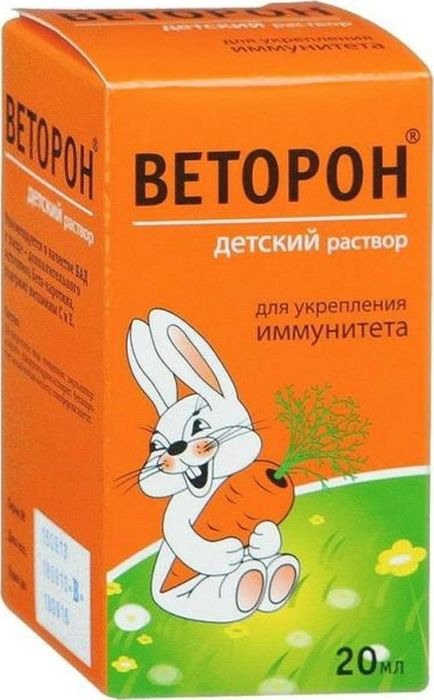 Веторон флакон-капельница 20 мл (для детей с 3-х лет)