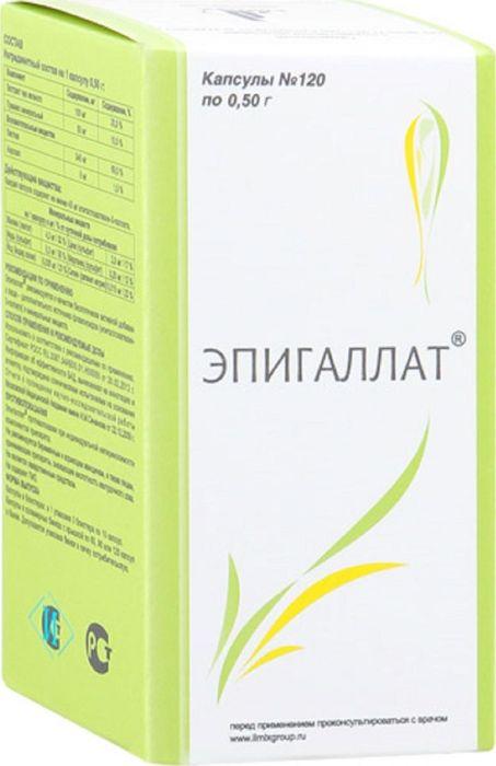 Эпигаллат, 120 капсул х 500 мг33672Активные вещества Эпигаллата обладают множественным этиопатогенетическим действием в отношении гиперпластических процессов репродуктивной системы. Подавляют патологический рост и деление клеток в органах и тканях женской репродуктивной системы, обусловленные негормональными стимулами. Снижают инвазивную активность клеток эндометрия, а также вызывают избирательную гибель (апоптоз) клеток с повышенной пролиферативной активностью. Эпигаллат обладает выраженным антиангиогенным действием (подавляет патологический рост новых сосудов) и т.о. препятствует росту новообразований. Является эффективным противовоспалительным средством, подавляя активность ЦОГ-2, ПГ и синтез провоспалительных цитокинов, а кроме того, усиливает действие антибиотиков (тетрациклинов, бета-лактамов) и повышает чувствительность резистентных микроорганизмов к действию антибактериальных агентов. Обладает выраженным антиоксидантным действием, нейтрализуя образование свободных радикалов.Товар не является лекарственным средством. Товар не рекомендован для лиц младше 18 лет. Могут быть противопоказания и следует предварительно проконсультироваться со специалистом. Товар сертифицирован.