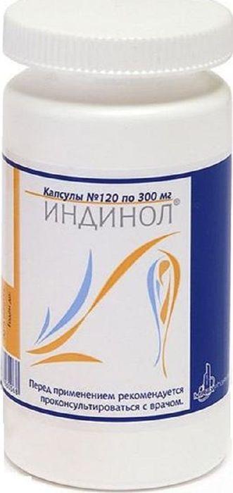 Индинол капсулы 300 мг №12033673Состав:1 капсула 300 мг содержит: Экстракт семейства крестоцветных сухой (каждая капсула содержит 100 мг чистого вещества индол-3-карбинол) .Применяется в качестве биологически активной добавки к пище - дополнительного источника индол-3-карбинол.Взрослым по 1 капсуле в день во время еды. Продолжительность приёма 2-3 недели. Сфера применения: Акушерство и гинекологияПротивоопухолевое