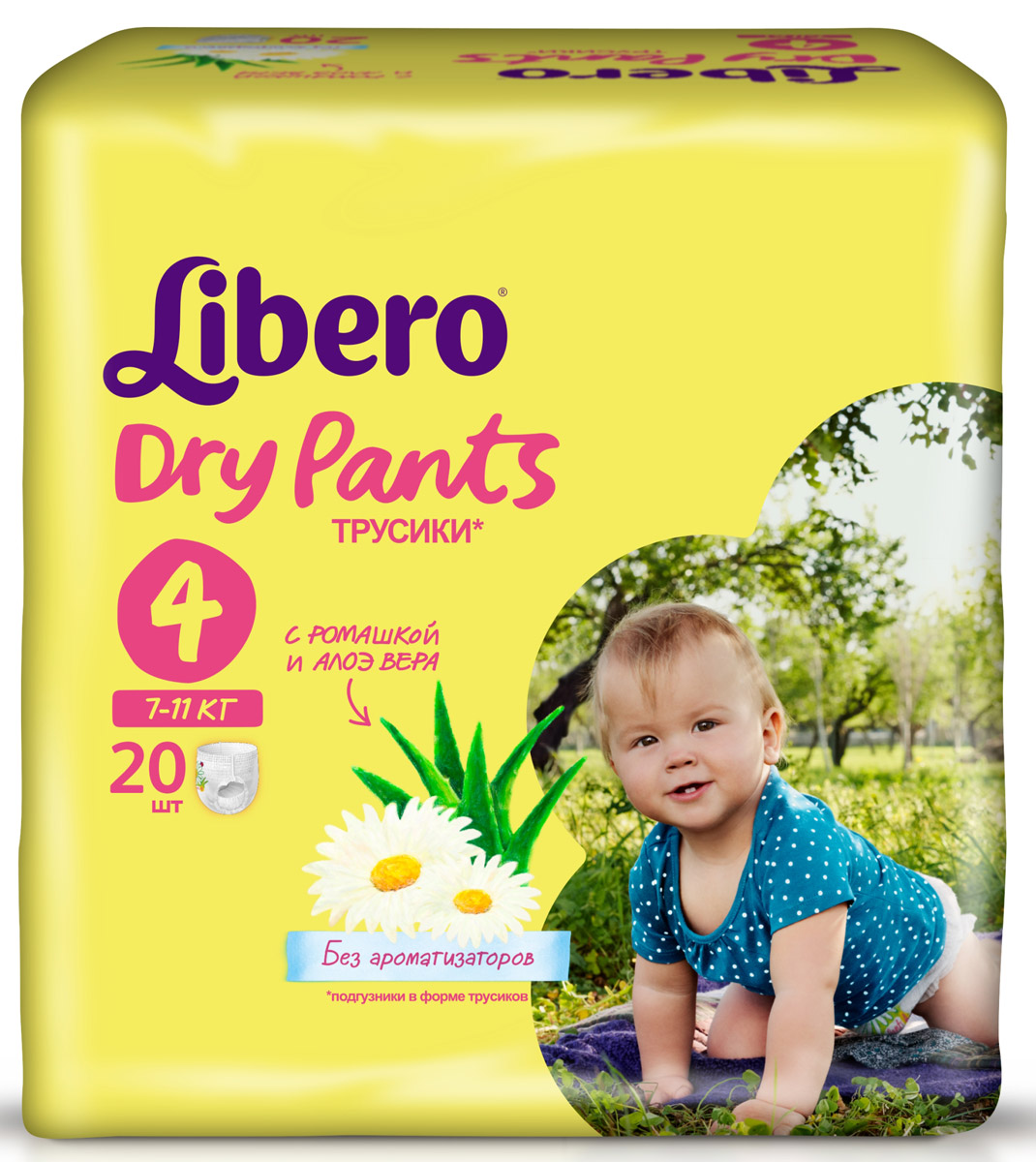 Libero Трусики-подгузники Dry Pants Size 4 (7-11 кг) 20 шт