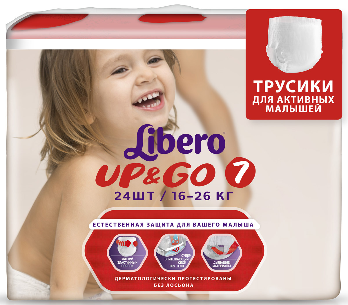 Libero Трусики-подгузники Up&Go Size 7 (16-26 кг) 24 шт libero трусики подгузники dry pants size 4 7 11 кг 34 шт
