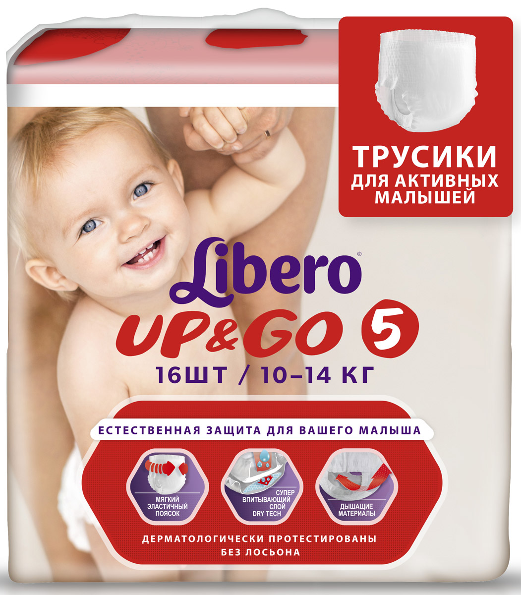 Libero Трусики-подгузники Up&Go Size 5 (10-14 кг) 16 шт