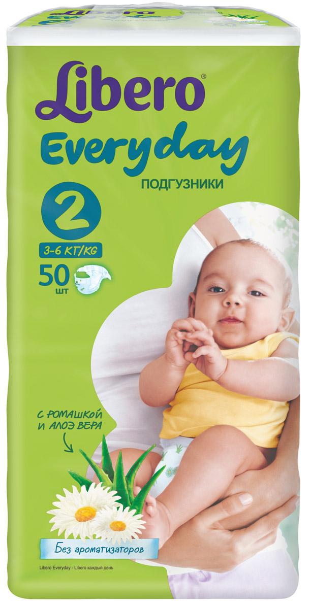 Libero Подгузники Everyday Size 2 (3-6 кг) 50 шт