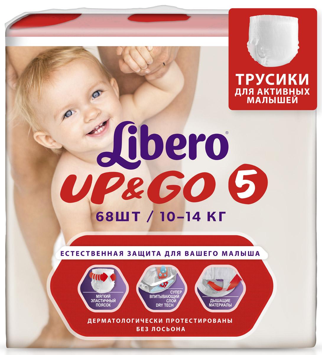 Libero Трусики-подгузники Up&Go Size 5 (10-14 кг) 68 шт трусики 5 штук quelle go in 431829