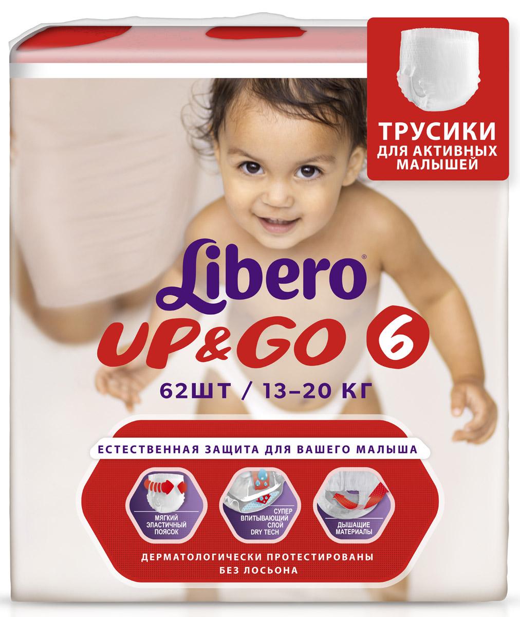 Libero Трусики-подгузники Up&Go Size 6 (13-20 кг) 62 шт трусики 5 штук quelle go in 431829