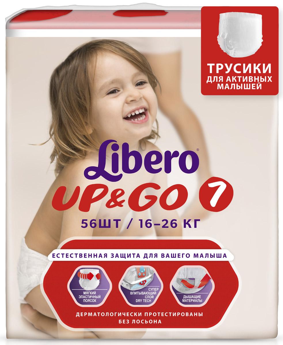 Libero Трусики-подгузники Up&Go Size 7 (16-26 кг) 56 шт трусики подгузники libero dry pants 5 10 14 кг 50 шт