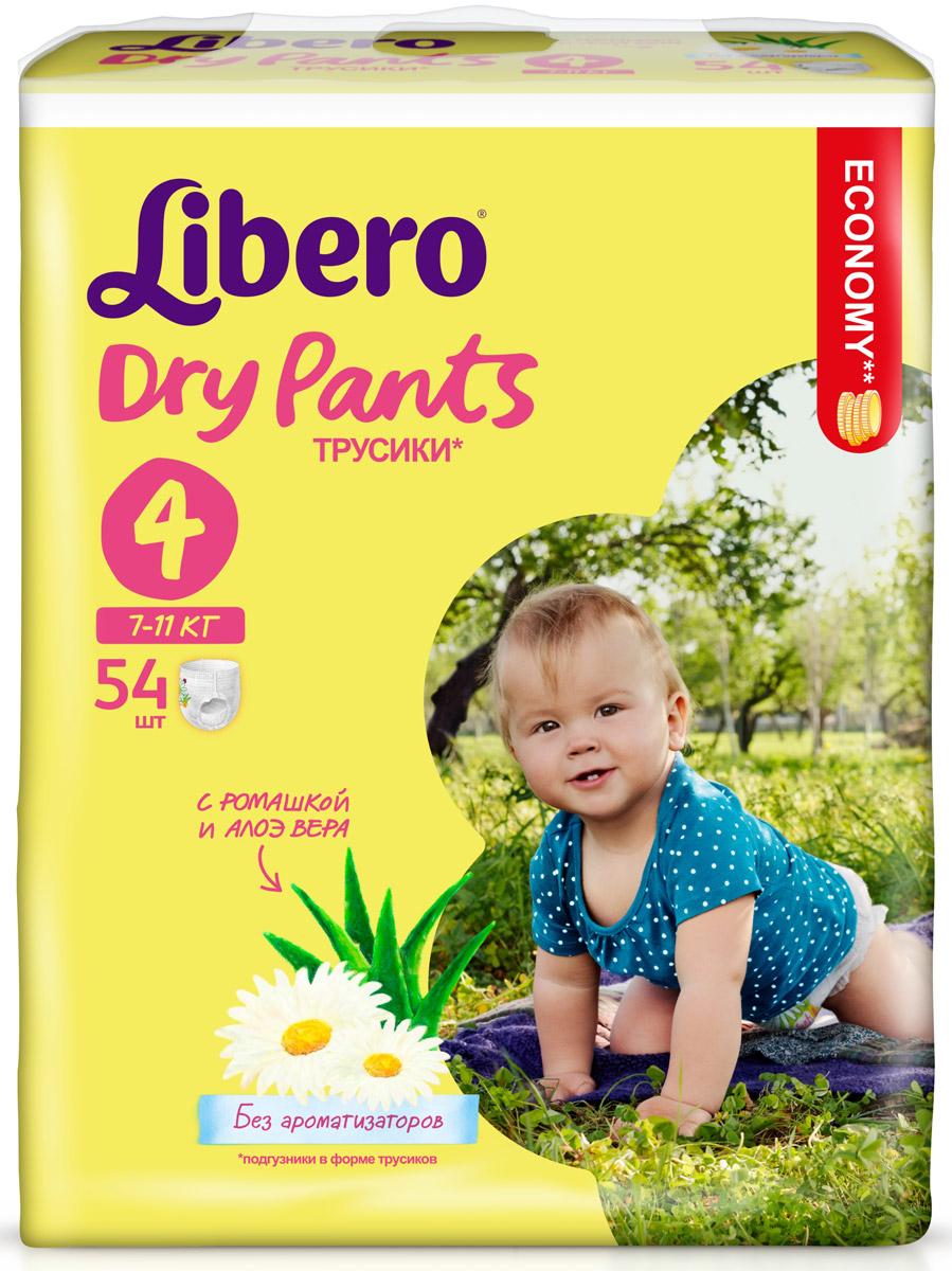 Libero Трусики-подгузники Dry Pants Size 4 (7-11 кг) 54 шт трусики libero dry pants 4 7 11 кг 54 шт