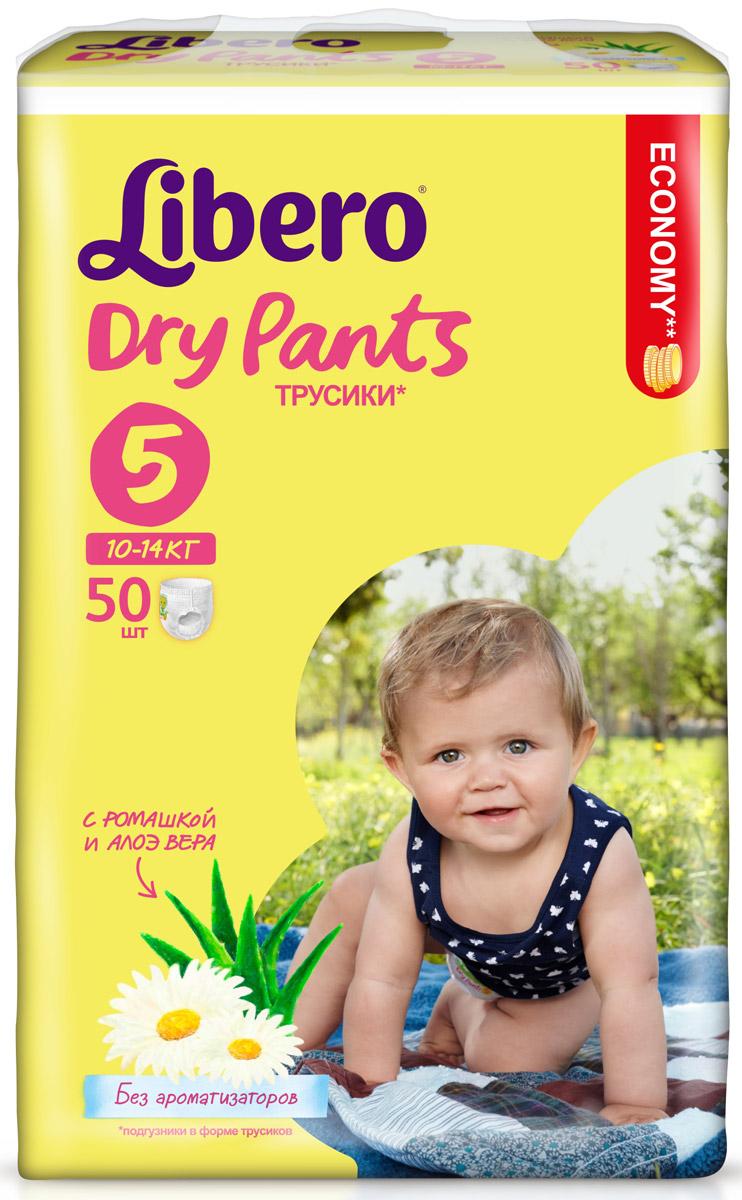 Libero Трусики-подгузники Dry Pants Size 5 (10-14 кг) 50 шт libero dry pants подгузники трусики 5 10 14 кг 50 шт