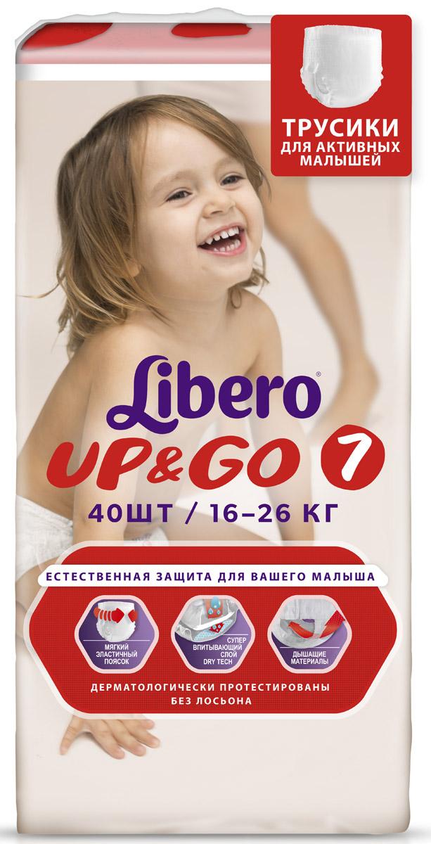 Libero Трусики-подгузники Up&Go Size 7 (16-26 кг) 40 шт libero трусики подгузники dry pants size 4 7 11 кг 34 шт