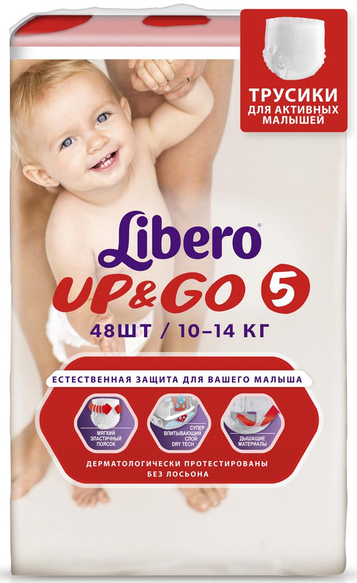 Libero Трусики-подгузники Up&Go Size 5 (10-14 кг) 48 шт трусики 5 штук quelle go in 431829