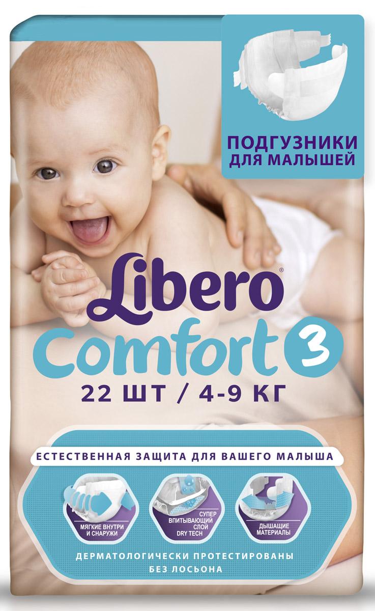 Libero Подгузники Comfort Size 3 (4-9 кг) 22 шт подгузники libero comfort 4 7 14 кг 80 шт