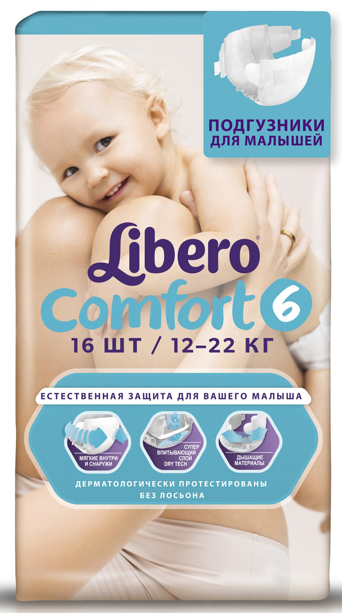 Libero Подгузники Comfort Size 6 (12-22 кг) 16 шт подгузники libero comfort 6 12 22 кг 104 шт