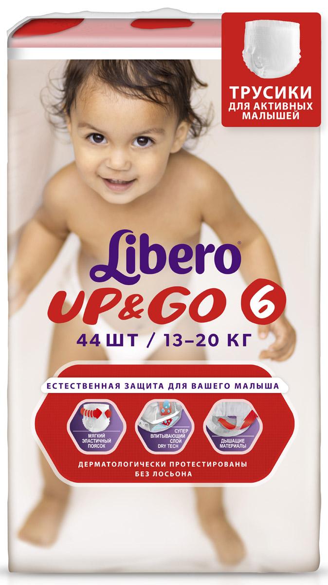 Libero Трусики-подгузники Up&Go Size 6 (13-20 кг) 44 шт трусики 5 штук quelle go in 431829