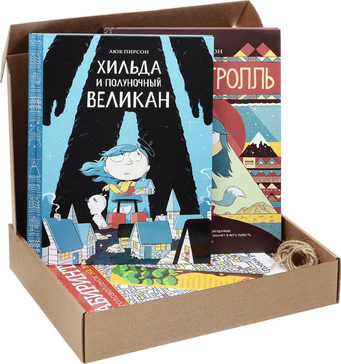 Фанату комиксов (подарочный комплект из 3 книг)