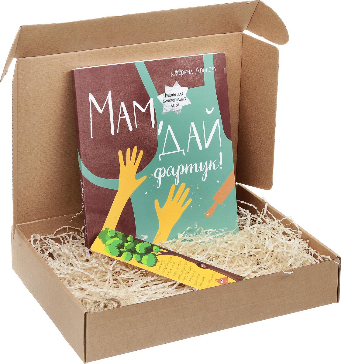 Катерина Дронова Маминой помощнице (подарочный комплект) готовим просто и вкусно лучшие рецепты на все случаи жизни 20 брошюр
