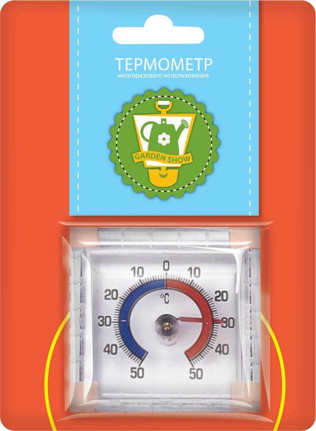 Термометр оконный Garden Show, на липучке, 7,5 х 7,5 х 2,5 см466093Термометр оконный Garden Show предназначен для измерения температуры воздуха на улице. Прозрачный корпус не снижает освещенность помещения. Изделие имеет широкий рабочий диапазон температур от -50 до +50°С со шкалой деления в 10°С. Цена деления составляет 1°С. Изделие снабжено липучками для крепления.