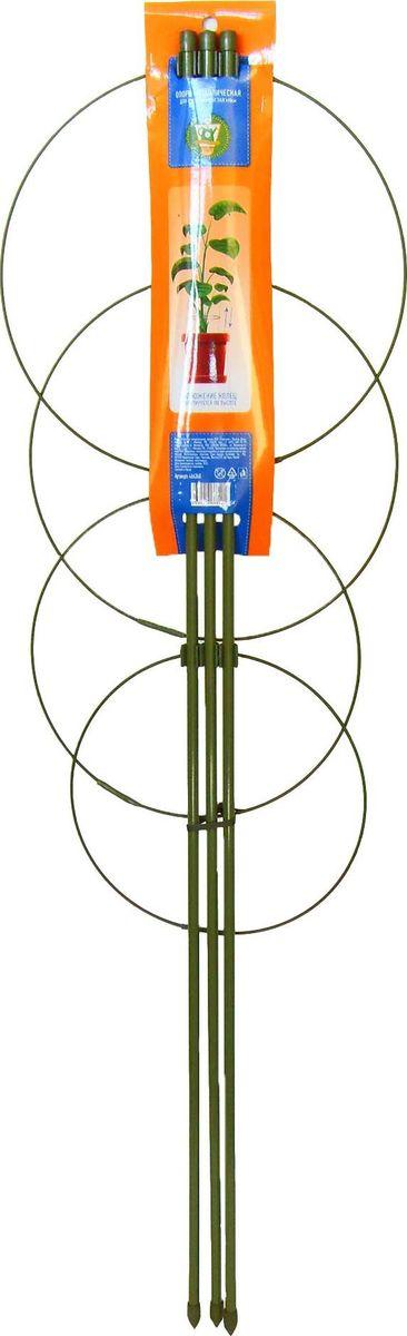 Опора для растений Garden Show, круглая (4 кольца), высота 120 см опора для растений бамбуковая