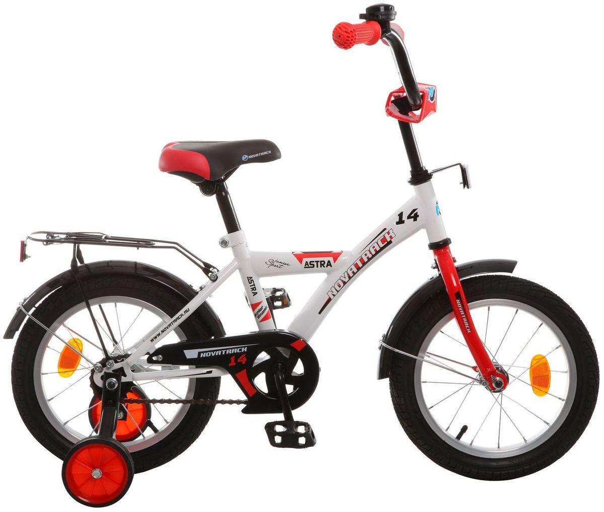 Велосипед детский Novatrack Astra, цвет: белый, красный, 14143ASTRA.WT5Хотите, чтобы ваш ребенок играя укреплял здоровье? Тогда ему нужен удобный и надежный велосипед Novatrack Astra 14, рассчитанный на малышей 3-5 лет. Одного взгляда малыша хватит, чтобы раз и навсегда влюбиться в свой новенький двухколесный транспорт, который в принципе, сначала можно назвать и четырехколесным. Дополнительную устойчивость железному коню обеспечивают два маленьких съемных колеса в цвет велосипеда. Astra собрана на базе рамы с универсальной геометрией, которая позволяет легко взобраться или слезть с велосипеда, при этом он имеет такой вес, что маленький ребенок сам легко справляется со своим транспортным средством. Так как велосипед предназначен для самых маленьких, предусмотрен ограничитель поворота руля, который не позволит сильно завернуть руль и упасть. Еще один элемент безопасности – это защита цепи, которая оберегает одежду и ноги малыша от попадания в механизм. Стильные крылья защитят от грязи и брызг, а на багажнике ребенок сможет перевозить массу полезных в дороге вещей. Данная модель маневренна и легко управляется, поэтому ребенку будет несложно и интересно учиться езде.Какой велосипед выбрать? Статья OZON Гид