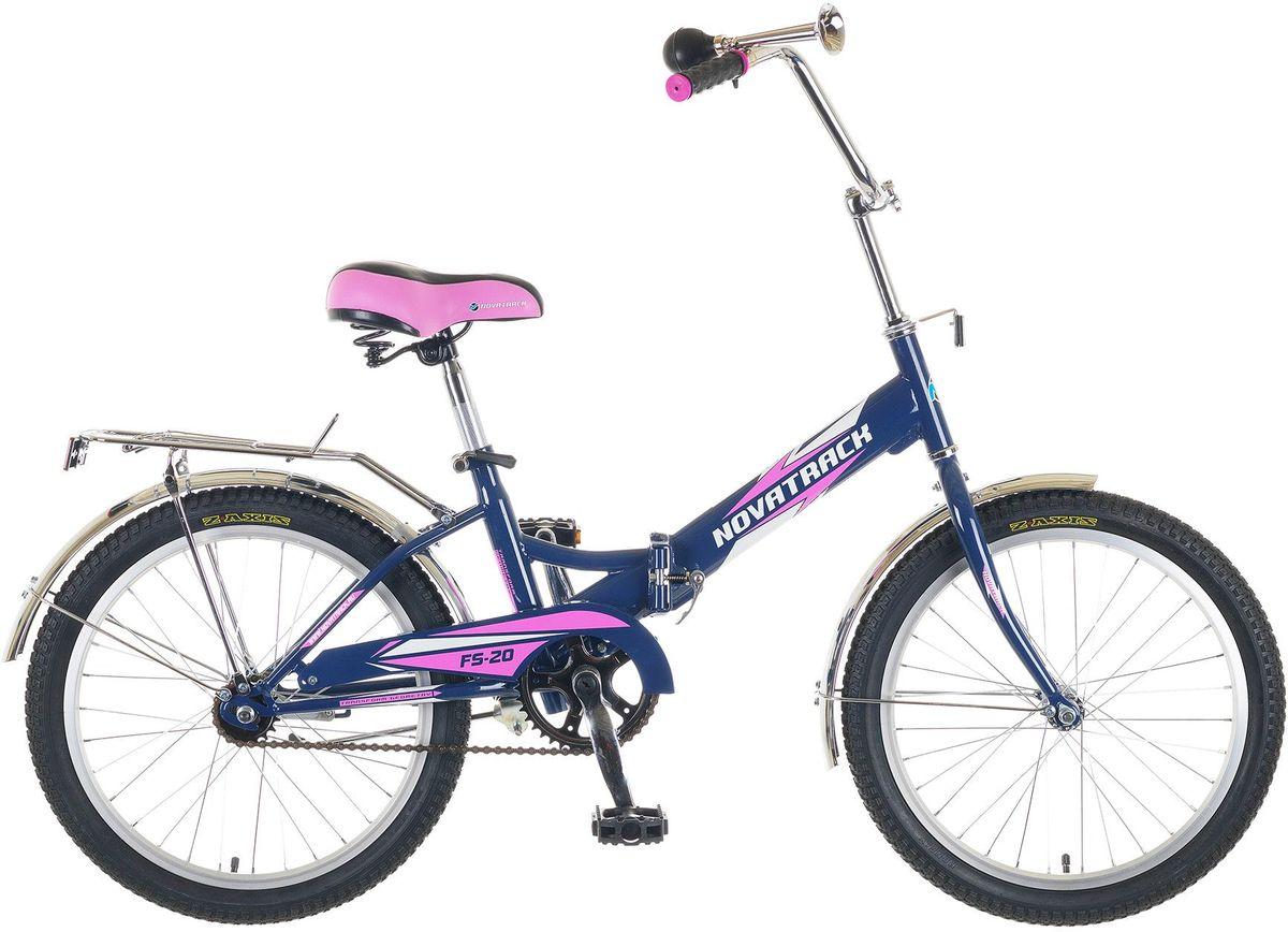 Велосипед детский Novatrack FS-20, цвет: розовый, синий, 20 детский велосипед novatrack х21010 taxi yellow