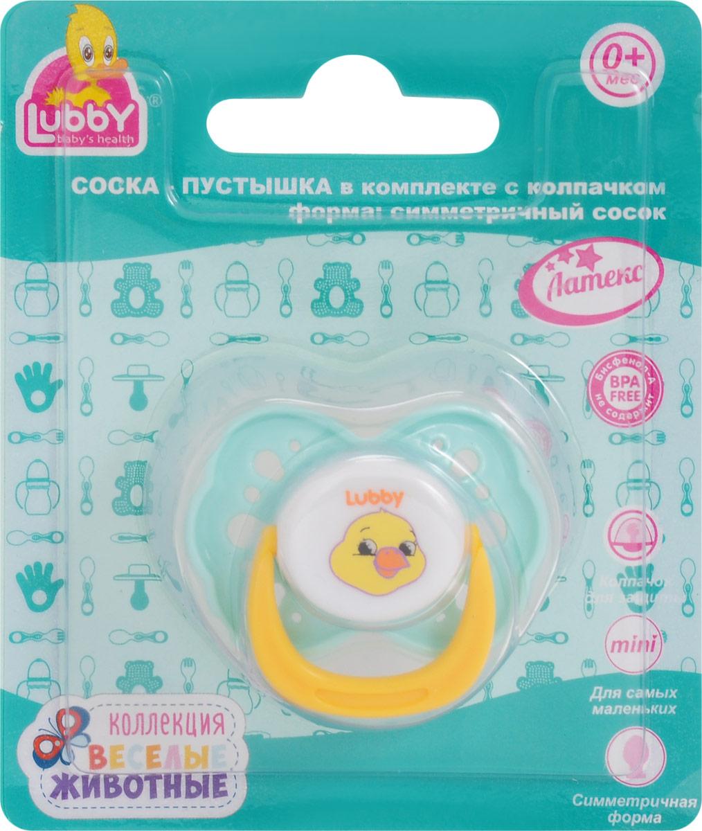 Lubby Пустышка латексная Цыпленок от 0 месяцев