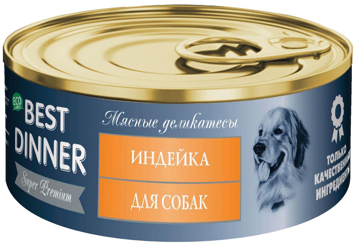 Консервы для собак Best Dinner Мясные деликатесы, с индейкой, 100 г73049Идеально сбалансированный по своему составу полноценный источник питания. На основе мяса индейки, с добавлением витаминно-минерального комплекса. Подходит для собак с чувствительным пищеварением.Состав: мясо индейки, субпродукты мясные, желирующая добавка, растительное масло, соль, вода.В 100 г содержится: сырой протеин, не менее 10,0 г; сырой жир, не более 10,0 г; сырая зола, не более 2,0 г; поваренная соль 0,5 - 0,7 г; влага, не более 82%.Витамины: А, D3 ,Е.Минеральные вещества в 100 г продукта: общий фосфор, не более 0,5 г; кальций, не более 0,6 г. Товар сертифицирован.Расстройства пищеварения у собак: кто виноват и что делать. Статья OZON ГидЧем кормить пожилых собак: советы ветеринара. Статья OZON Гид