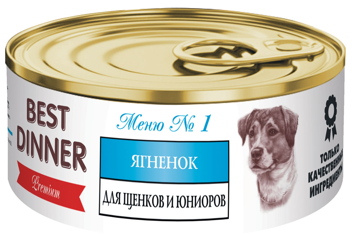 Консервы для щенков и юниоров Best Dinner Меню №1, с ягненком, 100 г74038Консервированный корм для щенков, юниоров и беременных собак Best Dinner с ягнёнком - идеально сбалансированный по своему составу, полноценный источник питания, ингредиенты которого оптимальным образом подобраны исходя из нужд и потребностей вашего любимца. Корм изготовлен только из натуральных компонентов без добавления животных субпродуктов, искусственных красителей, консервантов и ароматизаторов.Состав: баранина, мясопродукты, растительное масло, гемоглобин, сухая сыворотка, натуральный загуститель, витаминно-минеральный комплекс.В 100 г содержится: протеин 10%, жир 8%, зола 1,7%, клетчатка 1%, влага 78%. Витамины: А, D3, Е.Энергетическая ценность: 112 кКал. Товар сертифицирован.