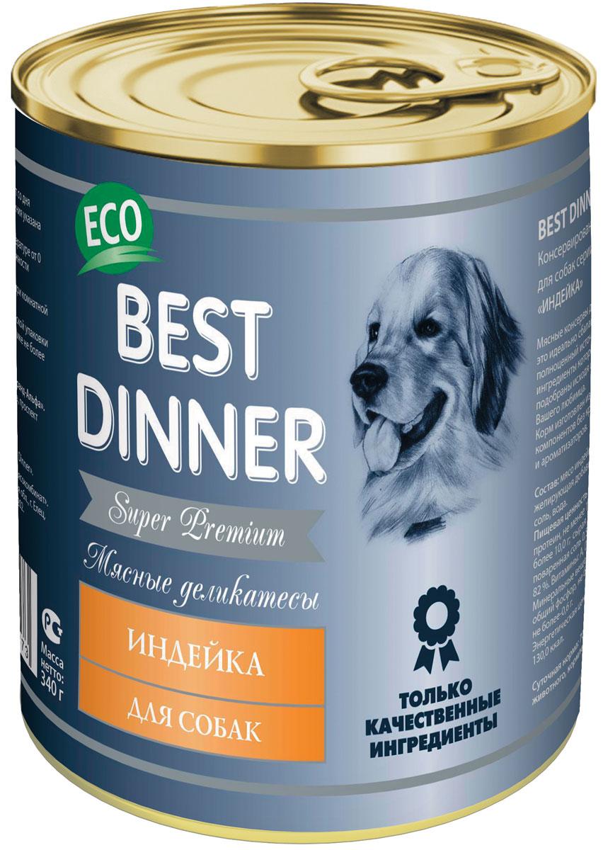Консервы для собак Best Dinner Мясные деликатесы, с индейкой, 340 г76000Идеально сбалансированный по своему составу полноценный источник питания. На основе мяса индейки, с добавлением витаминно-минерального комплекса. Подходит для собак с чувствительным пищеварением.Состав: мясо индейки, субпродукты мясные, желирующая добавка, растительное масло, соль, вода.В 100 г содержится: сырой протеин, не менее 10,0 г; сырой жир, не более 10,0 г; сырая зола, не более 2,0 г; поваренная соль 0,5 - 0,7 г; влага, не более 82%.Витамины: А, D3 ,Е.Минеральные вещества в 100 г. продукта: общий фосфор, не более 0,5 г; кальций, не более 0,6 г. Товар сертифицирован.Расстройства пищеварения у собак: кто виноват и что делать. Статья OZON ГидЧем кормить пожилых собак: советы ветеринара. Статья OZON Гид