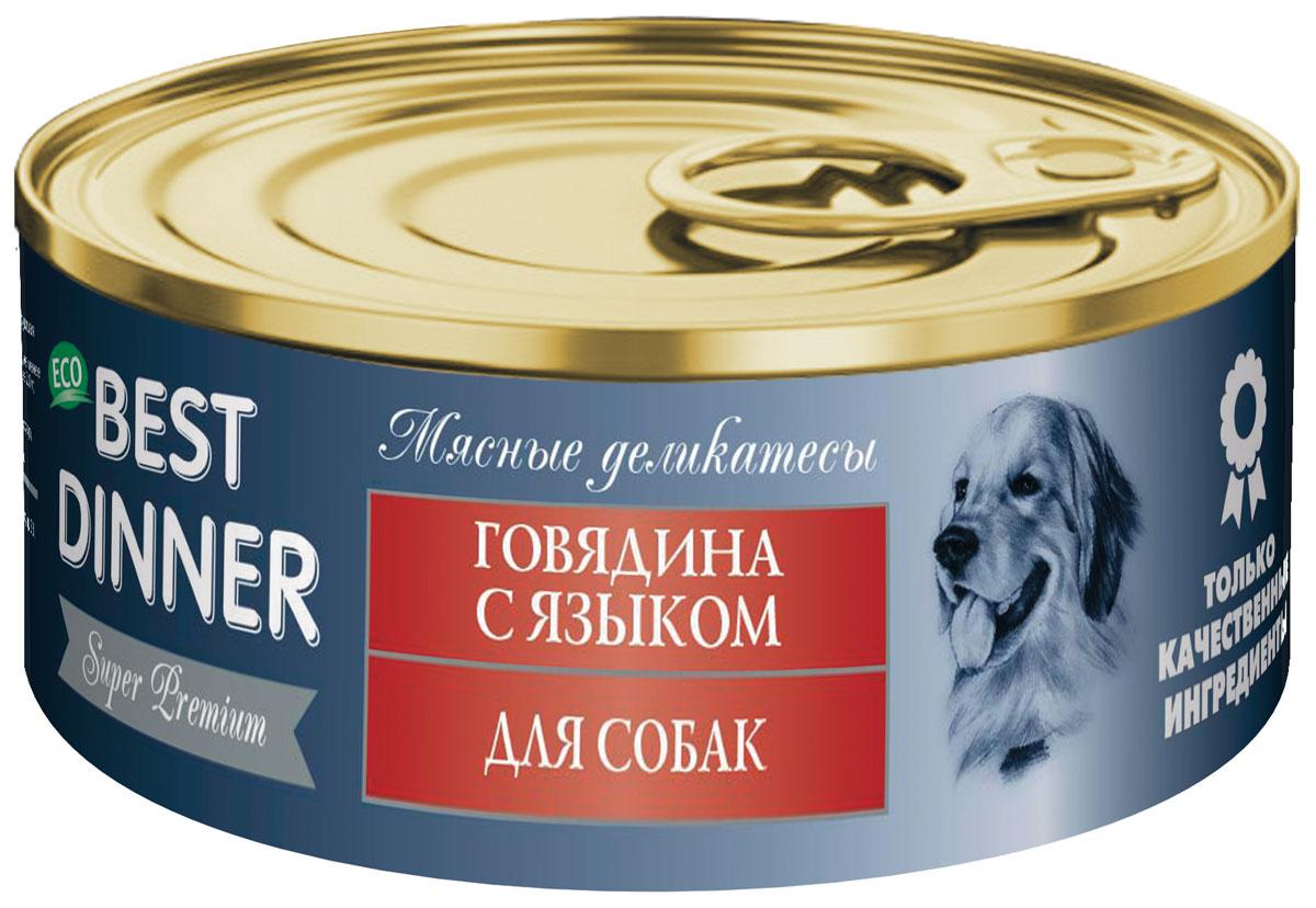 Консервы для собак Best Dinner Мясные деликатесы, с говядиной и языком, 100 г76005Идеально сбалансированный по своему составу полноценный источник питания. На основе мяса говядины, с добавлением витаминно-минерального комплекса. Подходит для собак с чувствительным пищеварением.Состав: говядина, язык, субпродукты мясные, желирующая добавка, растительное масло, соль, вода.В 100 г содержится: сырой протеин, не менее 10,5 г; сырой жир, не более 9,0 г; сырая зола, не более 2,0 г; поваренная соль 0,5 - 0,7 г; влага, не более 82%. Витамины: А, D3, Е.Минеральные вещества в 100 г. продукта: общий фосфор, не более 0,5 г; кальций, не более 0,6 г. Товар сертифицирован.Расстройства пищеварения у собак: кто виноват и что делать. Статья OZON ГидЧем кормить пожилых собак: советы ветеринара. Статья OZON Гид