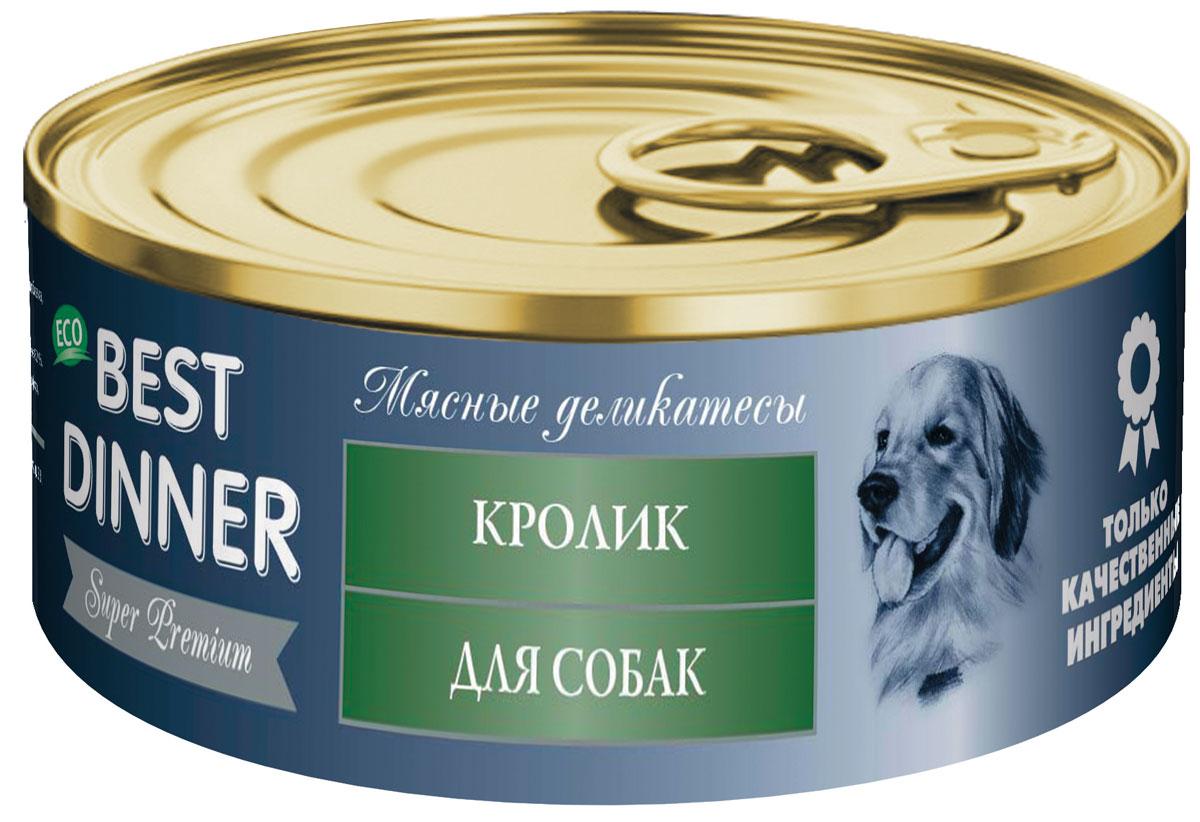 Консервы для собак Best Dinner Мясные деликатесы, с кроликом, 100 г консервы для собак best dinner меню 2 с индейкой 340 г