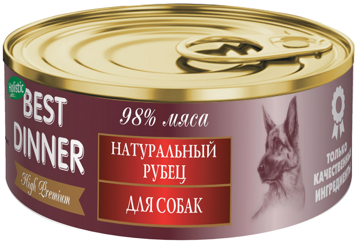 Консервы для собак Best Dinner Премиум, с натуральным рубцом, 100 г74036Консервы для собак Best Dinner Премиум - натуральный источник питания, ингредиенты которого оптимально подобраны исходя из нужд вашего любимца. Корм изготовлен из натуральных компонентов без красителей, консервантов и ароматизаторов.Состав: рубец говяжий, желирующая добавка, соль, вода питьевая.В 100 г содержится: сырой протеин, не менее 8,5 г; сырой жир, не более 6,0 г; сырая зола, не более 2,0 г; поваренная соль 0,3–0,7 г; влага, не более 85 %.Минеральные вещества в 100 г продукта: общий фосфор, не более 0,4 г; кальций, не более 0,3 г.Энергетическая ценность 100 г продукта: 88,0 ккал.Условия хранения: при температуре от 0 до 25 °C и относительной влажности воздуха не более 75 %.Рекомендуется употреблять при комнатной температуре.После вскрытия потребительской упаковки продукт хранить в холодильнике не более 2 суток.Суточная норма: 70–90 г на 1 кг веса животного, кормление в два приема.