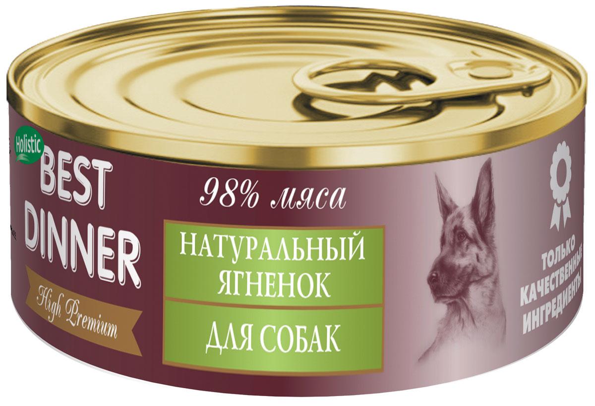 Консервы для собак Best Dinner Премиум, с натуральным ягненком, 100 г консервы для собак best dinner меню 2 с индейкой 340 г