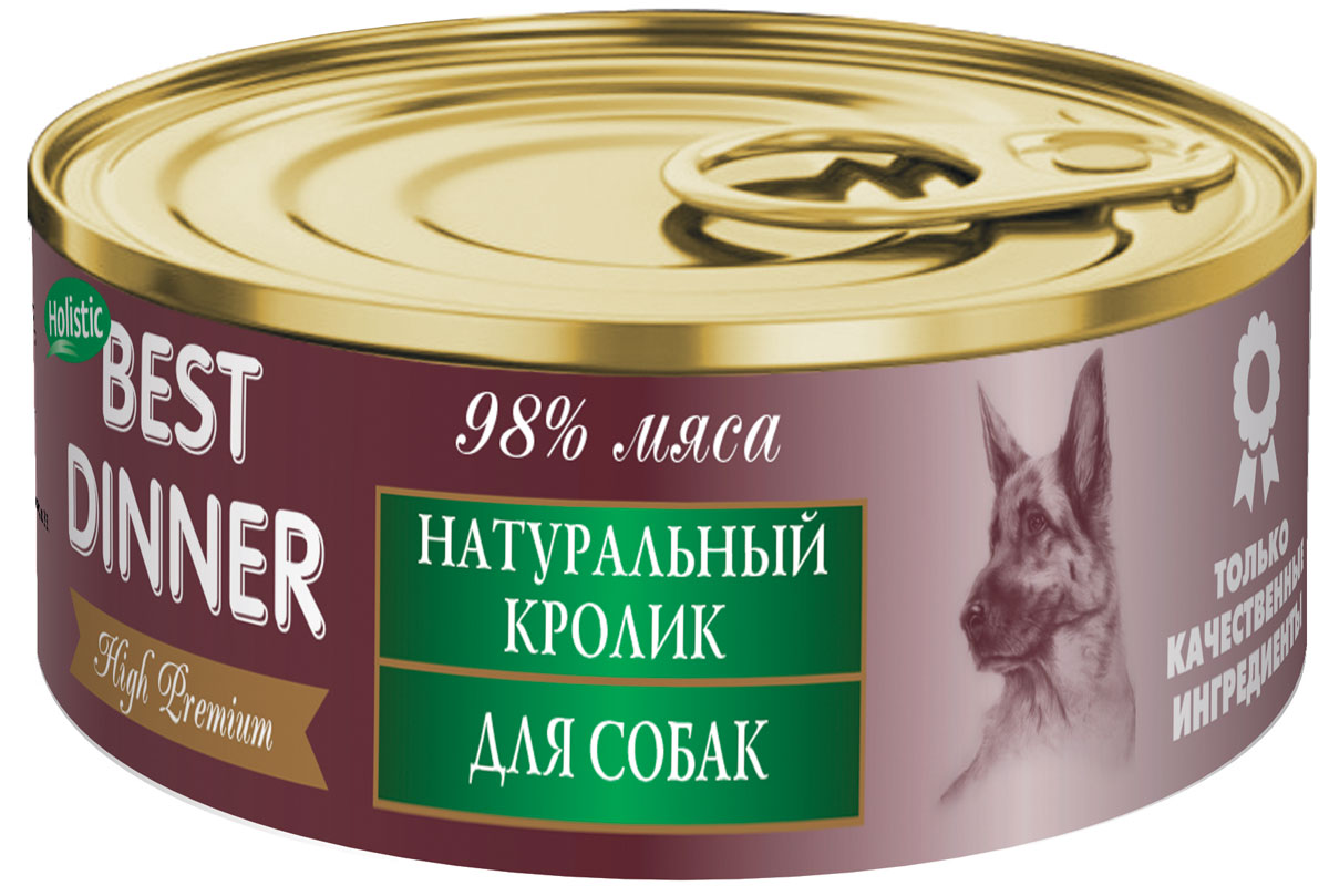 Консервы для собак Best Dinner Премиум, с натуральным кроликом, 100 г консервы для собак best dinner меню 2 с индейкой 340 г