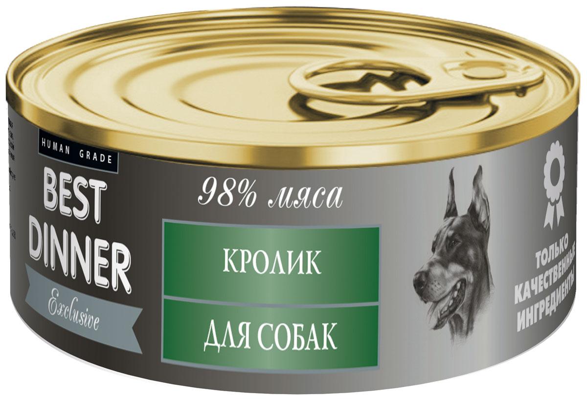 Консервы для собак Best Dinner Эксклюзив, с кроликом, 100 г74031Мясные консервы для собак Best Dinner - идеально сбалансированный, полноценный источник питания, ингредиенты которого оптимально подобраны исходя из нужд вашего любимца. Корм изготовлен из натуральных компонентов без красителей, консервантов и ароматизаторов.Состав: мясо кролика, масло подсолнечное, желирующая добавка, соль, автолизат пивных дрожжей, вода питьевая.В 100 г содержится: сырой протеин, не менее 10,0 г; сырой жир, не более 10,0 г; сырая зола, не более 2,0 г; поваренная соль 0,3–0,7 г; влага, не более 85 %.Минеральные вещества в 100 г продукта: общий фосфор, не более 0,5 г; кальций, не более 0,3 г.Энергетическая ценность 100 г продукта: 130,0 ккал.Условия хранения: при температуре от 0 до 25 °C и относительной влажности воздуха не более 75 %.Рекомендуется употреблять при комнатной температуре.После вскрытия потребительской упаковки продукт хранить в холодильнике не более 2 суток.Суточная норма: 70–90 г на 1 кг веса животного, кормление в два приема. Товар сертифицирован.Расстройства пищеварения у собак: кто виноват и что делать. Статья OZON ГидЧем кормить пожилых собак: советы ветеринара. Статья OZON Гид