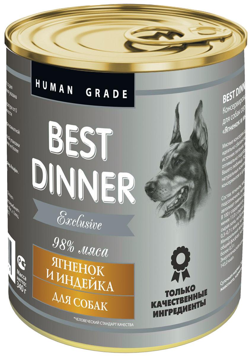 Консервы для собак Best Dinner Эксклюзив, с ягненком и индейкой, 340 г74023Мясные консервы для собак Best Dinner - идеально сбалансированный, полноценный источник питания, ингредиенты которого оптимально подобраны исходя из нужд вашего любимца. Корм изготовлен из натуральных компонентов без красителей, консервантов и ароматизаторов.Состав: ягненок, мясо индейки, масло подсолнечное, желирующая добавка, соль, автолизат пивных дрожжей, вода питьевая.В 100 г содержится: сырой протеин, не менее 11,0 г; сырой жир, не более 11,0 г; сырая зола, не более 2,0 г; поваренная соль 0,3–0,7 г; влага, не более 85 %.Минеральные вещества в 100 г продукта: общий фосфор, не более 0,5 г; кальций, не более 0,3 г.Энергетическая ценность 100 г продукта: 143,0 ккал.Условия хранения: при температуре от 0 до 25 °C и относительной влажности воздуха не более 75 %.Рекомендуется употреблять при комнатной температуре.После вскрытия потребительской упаковки продукт хранить в холодильнике не более 2 суток.Суточная норма: 70–90 г на 1 кг веса животного, кормление в два приема. Товар сертифицирован.Расстройства пищеварения у собак: кто виноват и что делать. Статья OZON ГидЧем кормить пожилых собак: советы ветеринара. Статья OZON Гид