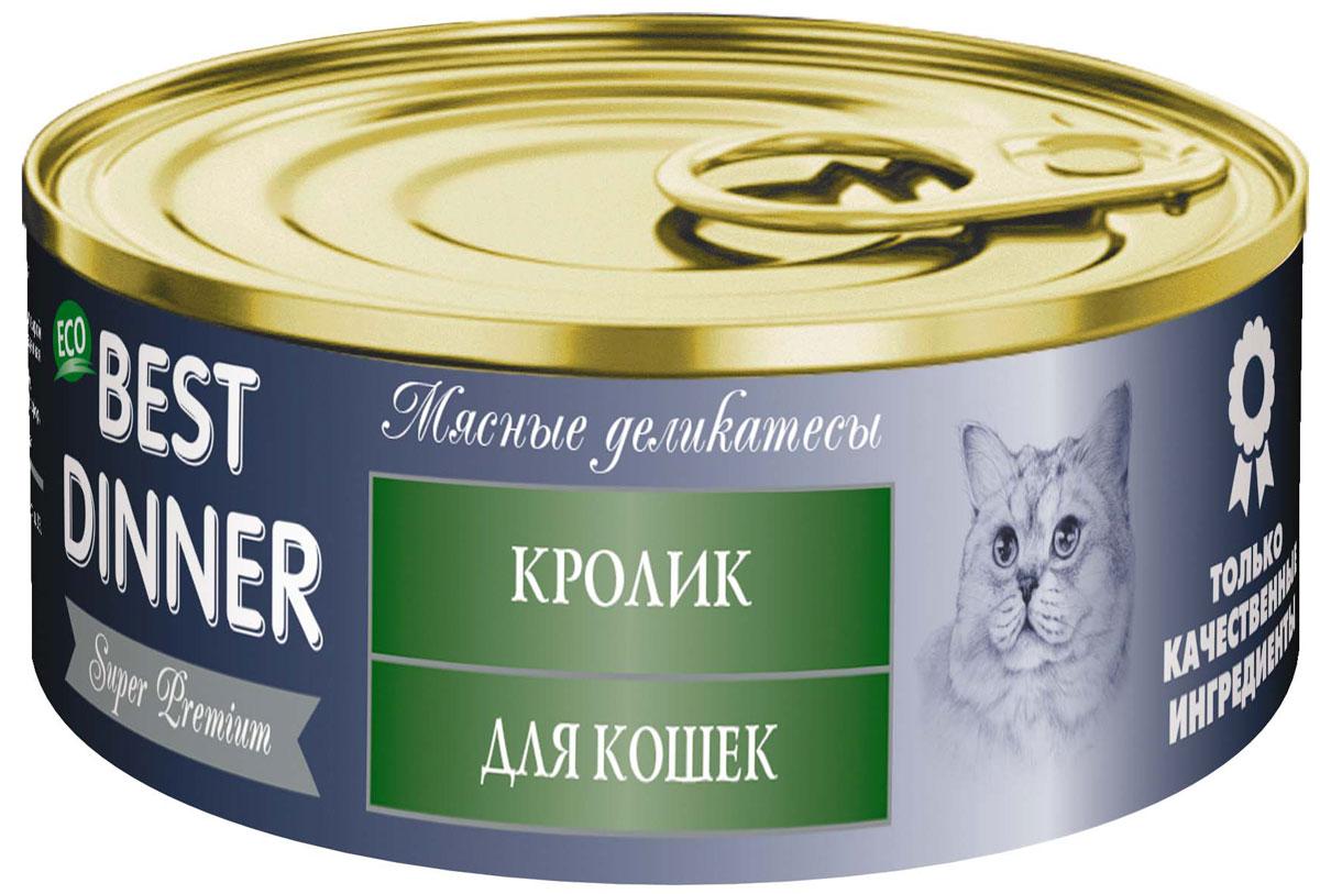 Консервы для кошек Best Dinner Мясные деликатесы, с кроликом, 100 г74060Мясные консервы Best Dinner - это идеально сбалансированный, полноценный источник питания, ингредиенты которого оптимально подобраны исходя из нужд вашего любимца. Корм изготовлен из натуральных компонентов без красителей, консервантов и ароматизаторов.Состав: кролик, субпродукты мясные, желирующая добавка, растительное масло, соль, вода.В 100 г содержится: сырой протеин, не менее 10,0 г; сырой жир, не более 8,0 г; сырая зола, не более 2,0 г; поваренная соль 0,4–0,6 г; влага, не более 82 %.Витамины: А, В1, В2, В6, D3, Е, бета-каротин, инулин.Минеральные вещества в 100 г продукта: общий фосфор, не более 0,5 г; кальций, не более 0,6 г.Энергетическая ценность 100 г продукта: 112,0 ккал.Условия хранения: при температуре от 0 до 25 °C и относительной влажности воздуха не более 75 %.Рекомендуется употреблять при комнатной температуре.После вскрытия потребительской упаковки продукт хранить в холодильнике не более 2 суток.Суточная норма: 30–50 г на 1 кг веса животного. Товар сертифицирован.